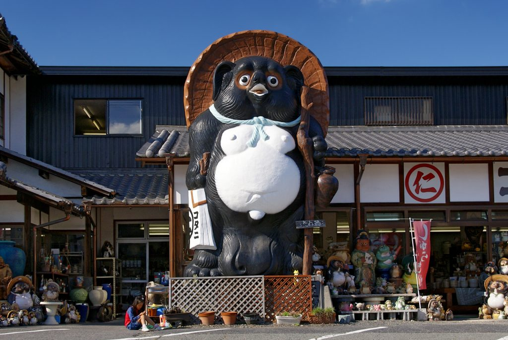 A tanuki statue in Japan with enormous testicles